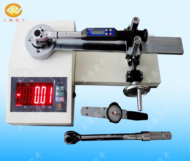 SGXJ扭力扳手检定仪,扭矩扳手检