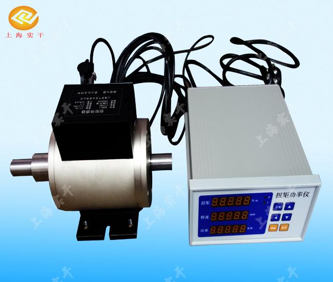 SGDN动态扭矩测试仪_电机动态扭矩测试仪