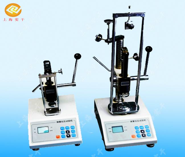 SGTH数显弹簧拉压试验机,手动弹簧拉压试