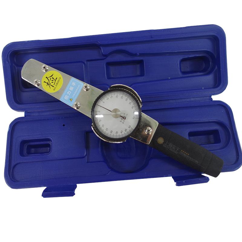 小型表带式扭矩扳手 0-10N.m表盘扭矩扳手 指针刻度扭力扳手价格