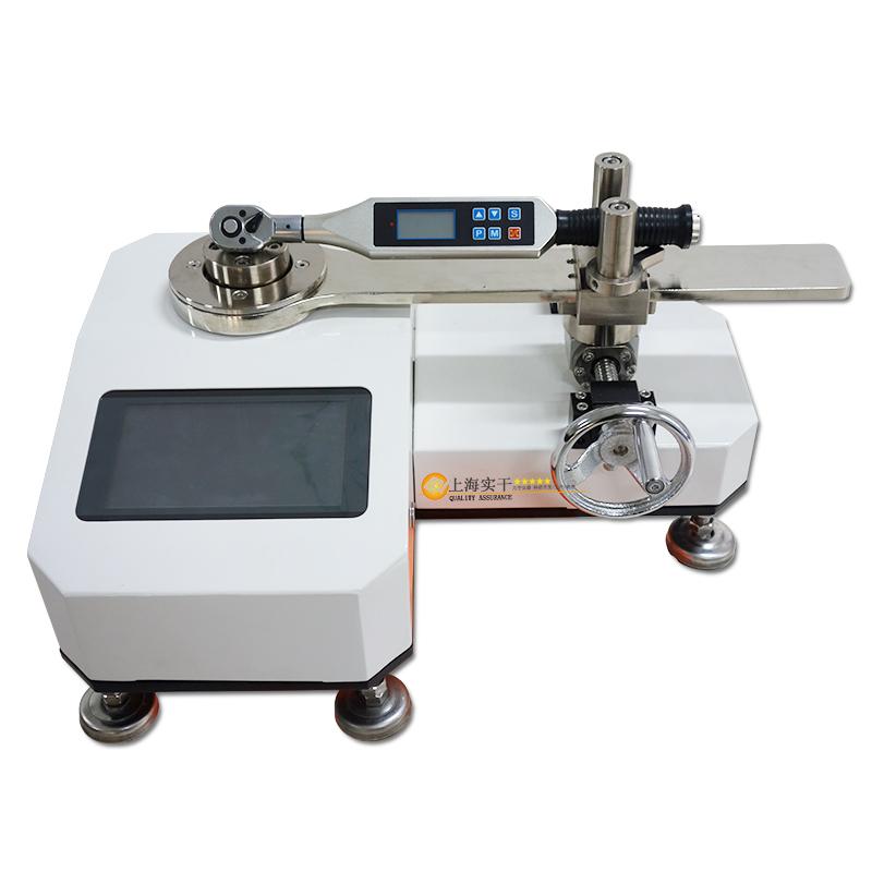 0.3级扭矩传感器检定仪 0.3级扭矩扳